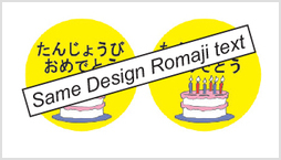 Birthday Stickers 3