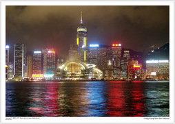 Hong Kong from the harbour