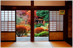 Japanese Garden  Trad. Room